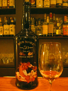 Bowmore 30yo セラミックボトル