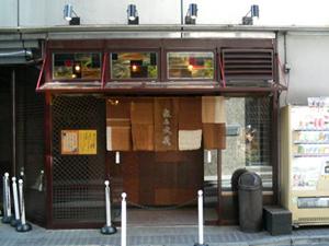 麺屋武蔵新宿