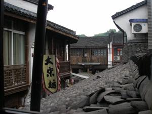 知味观 Zhiweiguan Restaurant