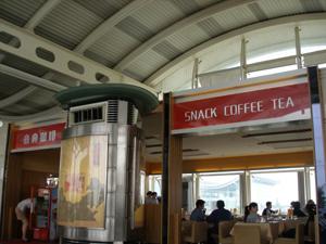 蕭山国際空港