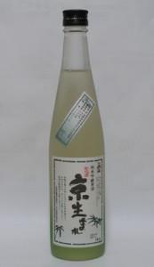 京生まれ 純米吟醸原酒
