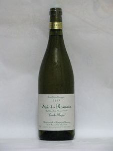 "Saint-Romain ""COMBE BAZIN"" 2003"