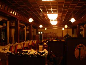 万平ホテル The Bar