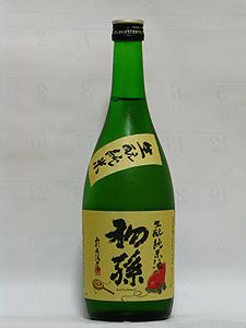 生酛純米酒 初孫
