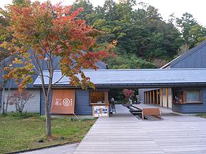 星野温泉トンボの湯と矢ケ崎公園