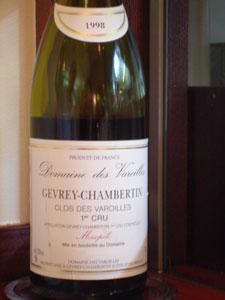 Gevrey-Chambertin 1ercru  Clos des Varoilles(monopole)  Dm. des Varoilles  1998