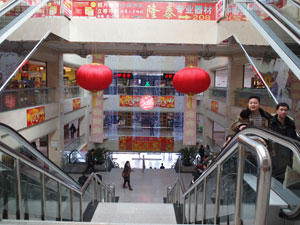 马连道茶城