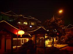 北京四川五粮液龙爪树宾馆(新川办餐厅)