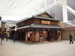 羽田新国際線ターミナル