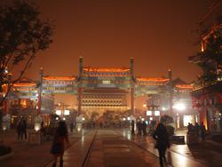 Beijing Night Cruising
