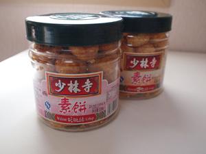 少林寺素餅