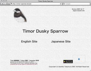 timor dusky sparrow