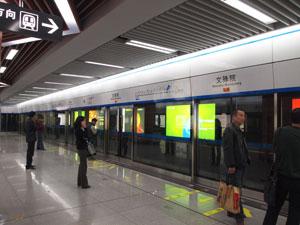 成都地铁と天府广场