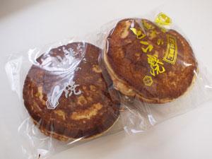 御菓子司 亀十