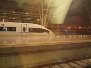 合武高速铁路