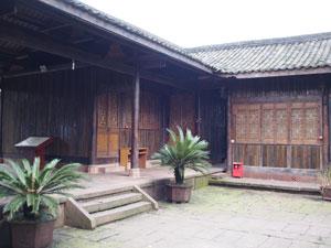蔵茶博物館