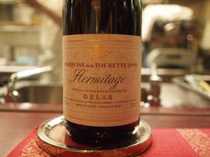"""Hermitage Rouge """" Marquise de la Tourette """" DELAS 1998"""