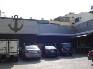 新海岸海鮮餐廳