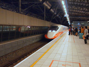 台中高鉄駅