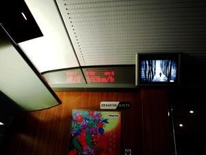 G267 北京南-合肥 高速动车