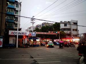 泾县(涇県)