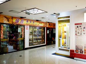 上海大宁国际茶城 (上海大寧国際茶城)