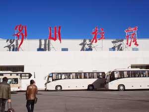 拉萨贡嘎机场