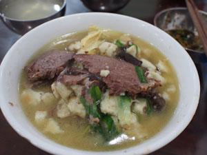 老金家水盆羊肉(北院门店)