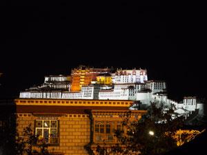 拉薩瑞吉度假酒店 The St. Regis Lhasa Resort
