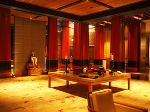 拉薩瑞吉度假酒店 The St. Regis Lhasa Resort