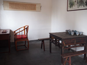 咸陽涇渭茯茶有限公司