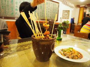 新川办餐厅