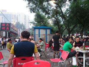 北京2015