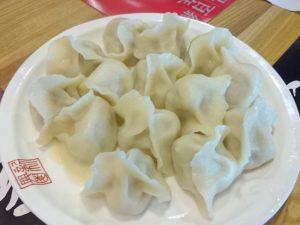 新兴园饺子馆(百子湾店)