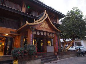 湄公源精品客栈 Meigongyuan Hotel