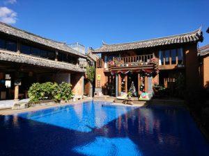 丽江莫舍·悦全套房度假酒店