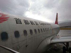 北京首都航空