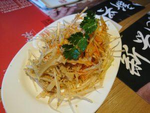 新兴园饺子馆