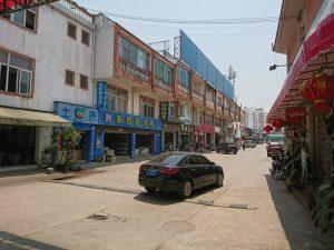 普洱茶城大道