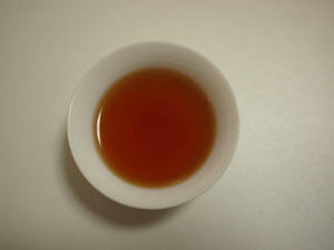 Black Tea CTC BP
