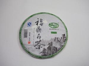 2009年 福鼎白茶 绿印陈韵