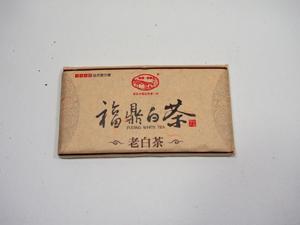 2006年 福鼎老白茶